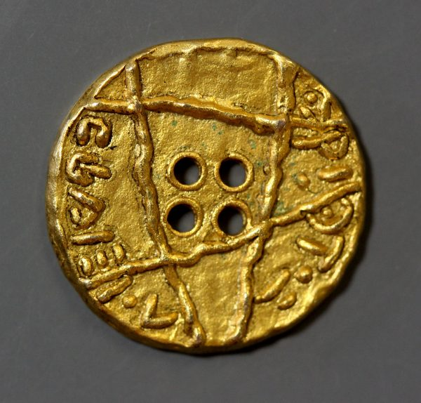 Gold metal button with ancient coin look