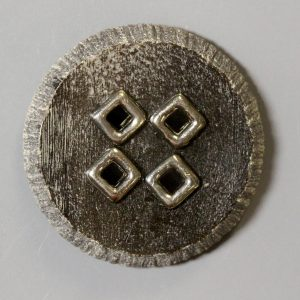 Black Horn button with four holes